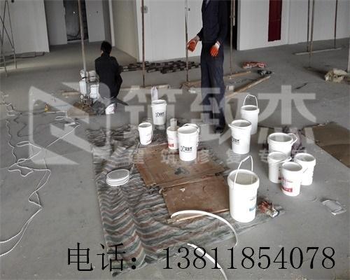 供应北京厂房地面空鼓裂缝处理