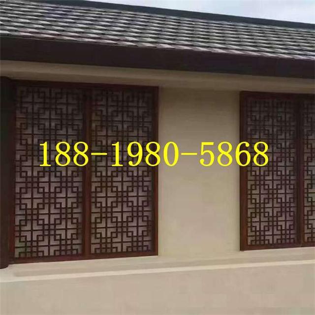 河北省 唐山街道改造铝窗花|仿古木纹铝窗花合作厂家