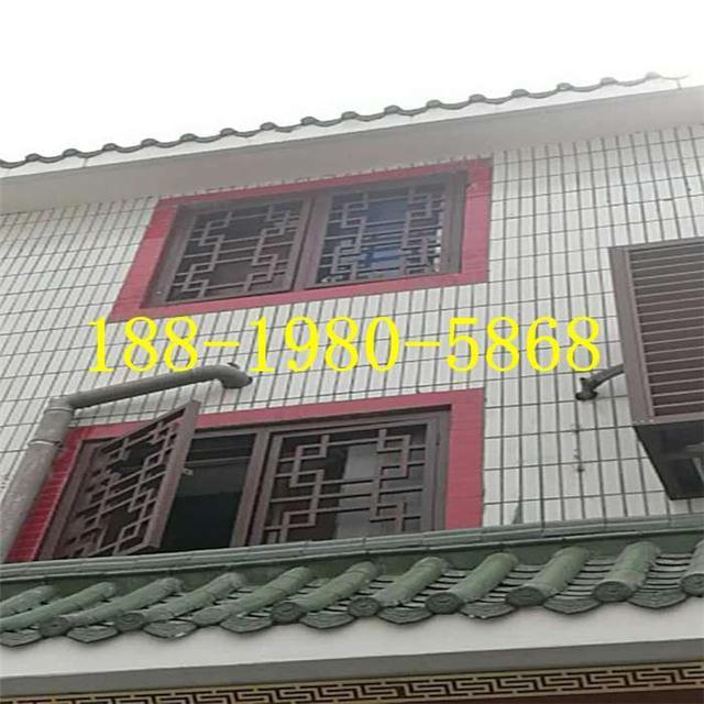 铝合金窗花 铝型材木纹铝窗花 铝窗花厂家