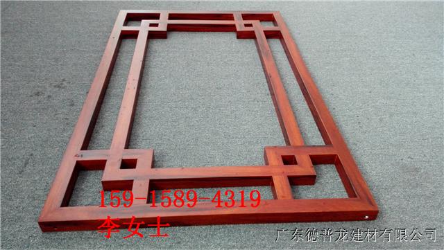 厂家定做铝方管焊接仿古热转印木纹铝窗花格