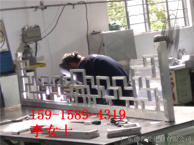 会所专用装饰铝挂落加工厂家