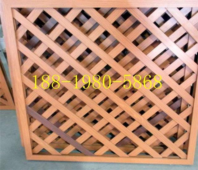 铝合金窗花定制 型材热转印木纹铝窗花 铝合金窗花厂家