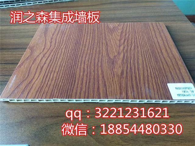 竹木纤维集成墙面 临沂竹木纤维集成墙面