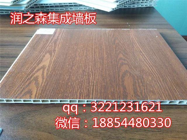 镇江市竹纤维集成墙板厂家