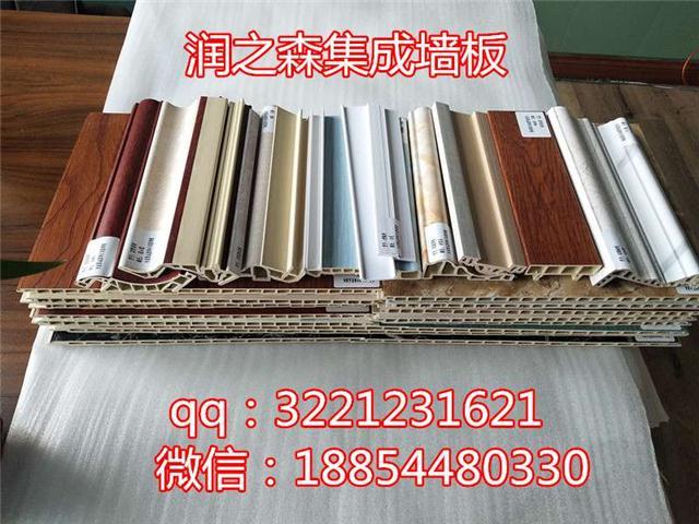 竹纤维集成墙板选润之森竹纤维集成墙板品牌