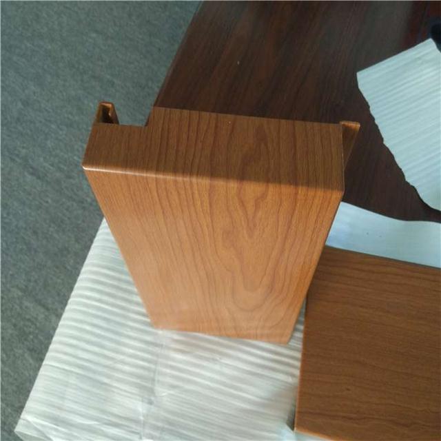 木纹铝单板专业铝单板厂家环保家庭装修材料厂家直销