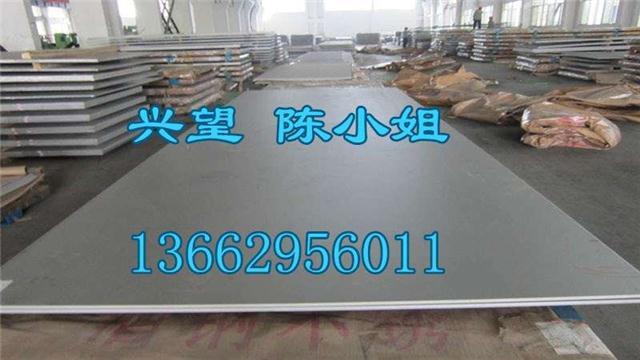 供应国产进口纯铁板DT4冷轧板DT4热轧板