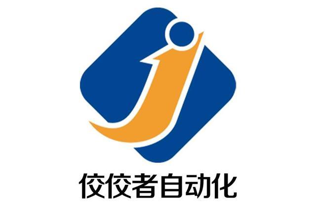 东莞市佼佼者自动化设备有限公司
