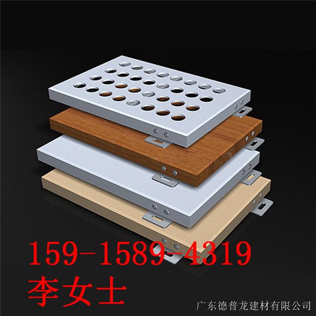 氟碳喷涂铝单板吊顶材料造型新颖