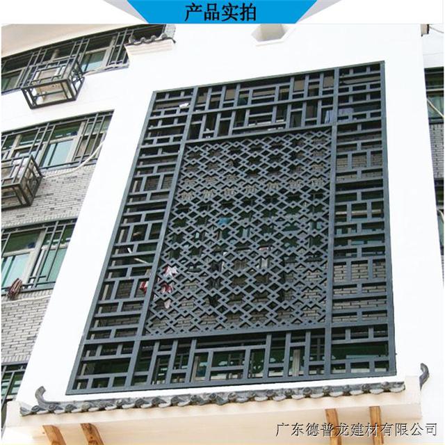 南宁市步行街街道改造/复古木纹铝窗花/铝合金铝花格/生产厂家
