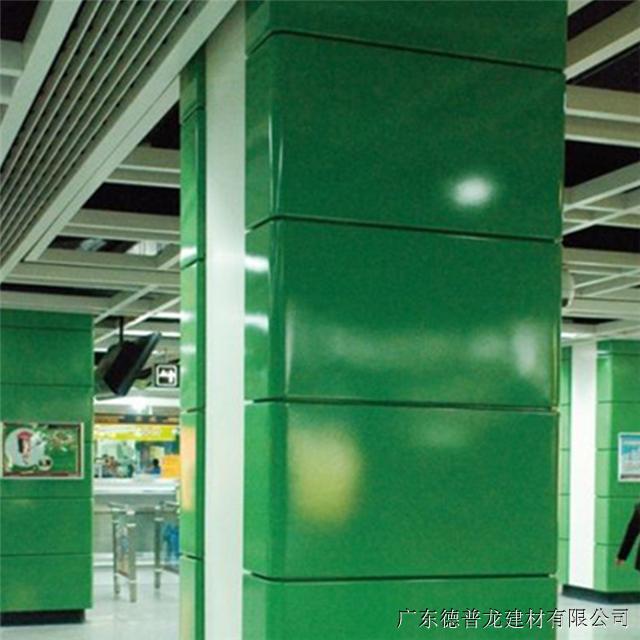 售楼部接待大厅环保铝合金材料包柱铝单板