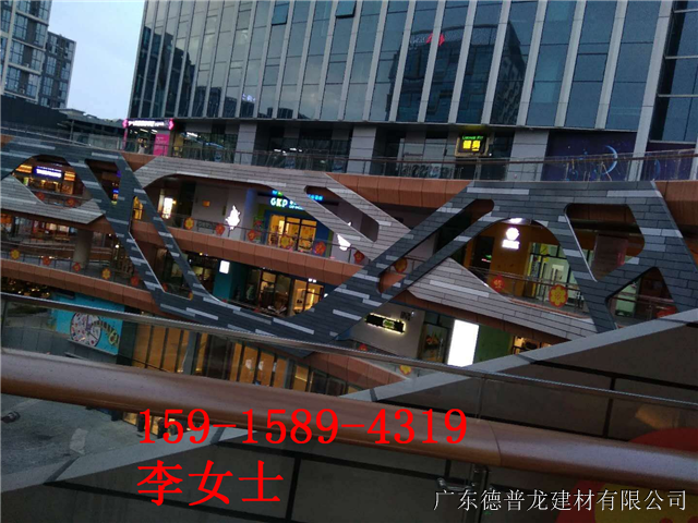 云南大理外墙铝单板幕墙   氟碳包柱铝单板直销厂家