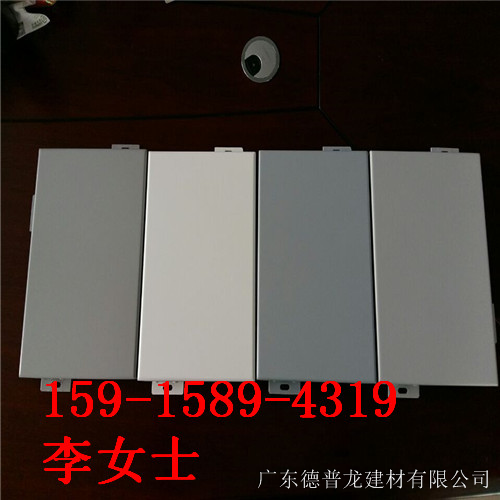 外墙氟碳铝单板价格