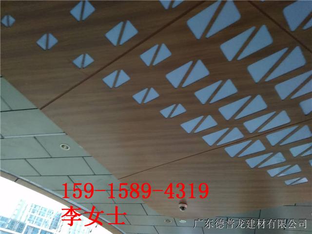 室内用的勾搭式铝单板天花   氟碳喷涂幕墙铝单板厂家