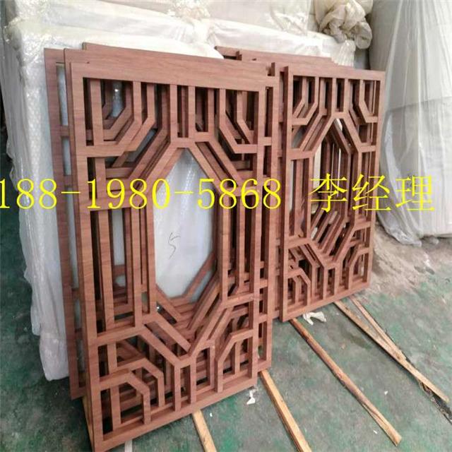 江西省宁都县街道改造仿木色铝合金窗花、铝花格