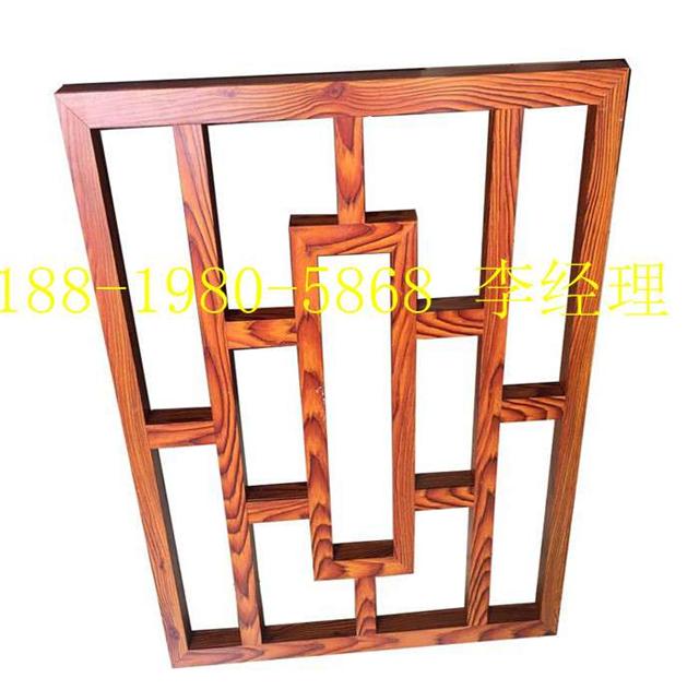 浙江省海宁县街道立面改造仿木纹铝窗花/仿古铝合金花格
