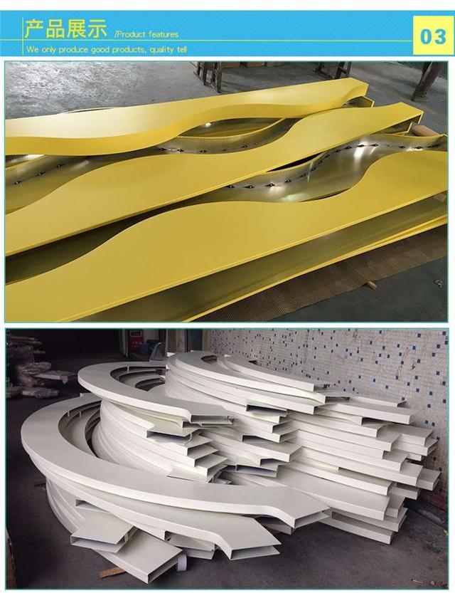 木纹铝方通/型材木纹铝方通/镀锌钢板吊顶/铝扣板/厂家/价格