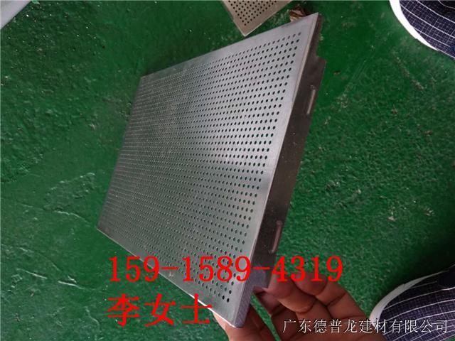 商铺装修专用幕墙铝单板