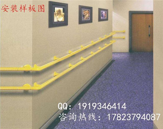 欧耀安全扶手, 走廊扶手,楼梯扶手,医院走廊扶手,酒店扶手