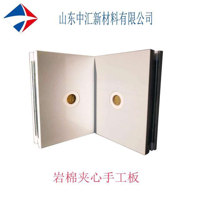 中国山东中汇新材料有限公司手工净化板