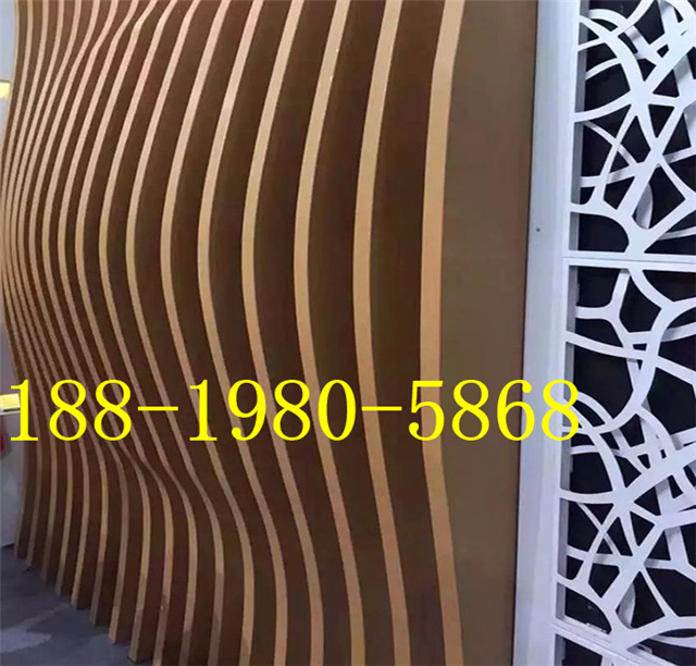 德普龙定制弯曲弧形铝方通-折弯弧形木纹铝方通价格?