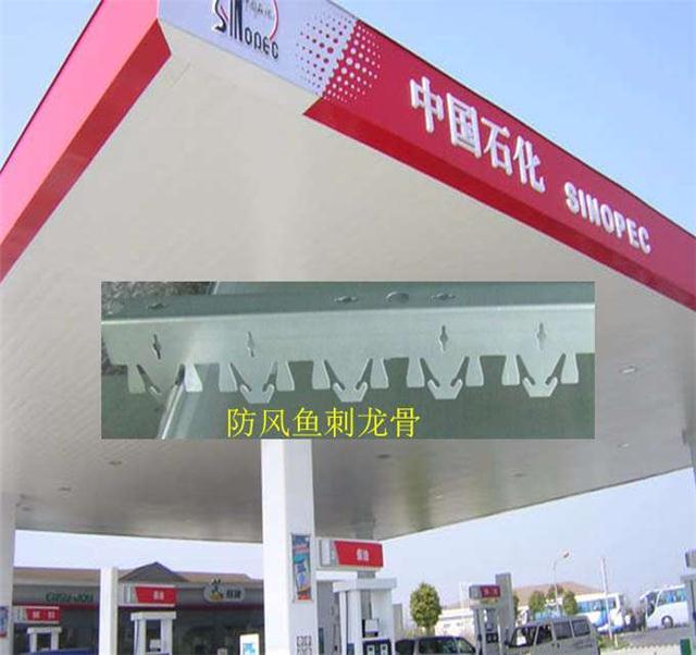 定制广西地区铝条扣生产厂家,加油站吊顶天花价格?