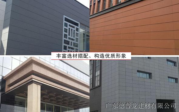 包柱木纹雕刻铝板   建筑柱体装饰雕刻铝单板