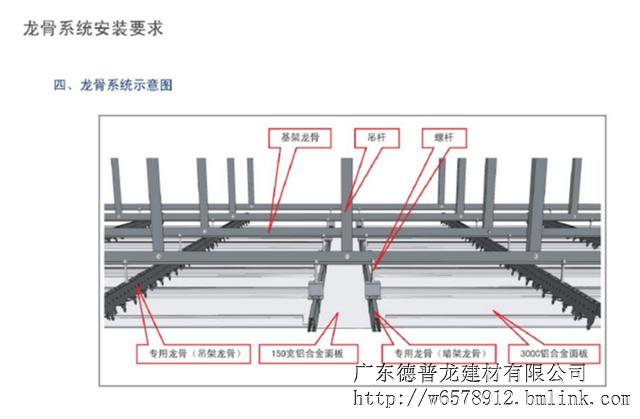 S铝条扣厂家直销/加油站铝条扣生产厂家/加油站铝条扣厂家供应商