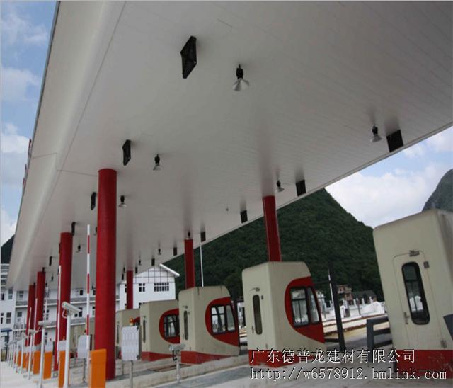 长期供应全家加油站铝条扣板,防风铝条扣板/厂家价格