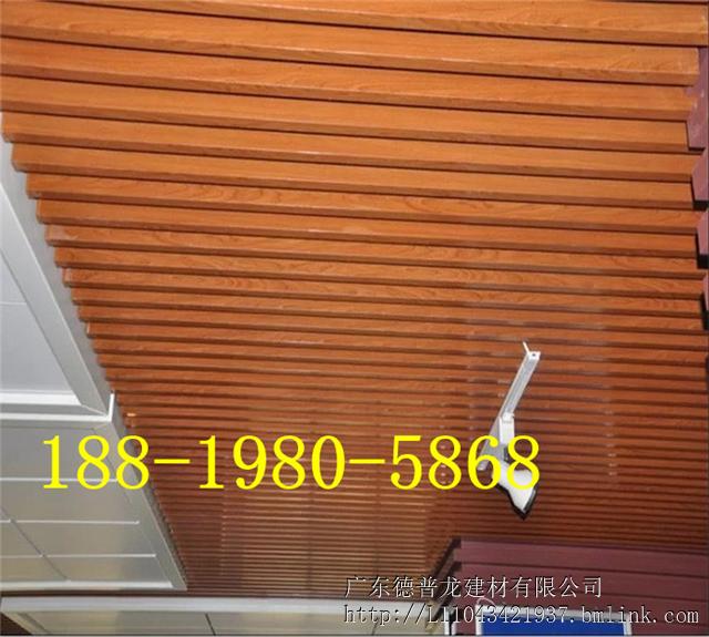 建瓯室内装修铝方通专业供应厂家品质保证