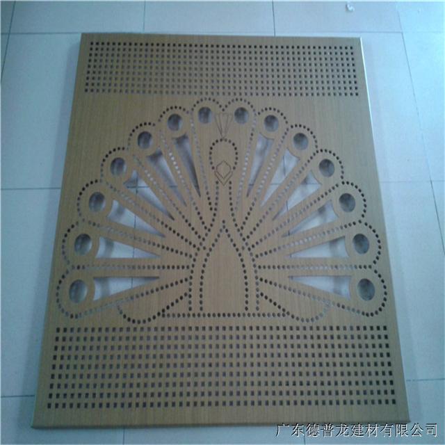 包柱氟碳铝单板 镂空造型吊顶铝天花