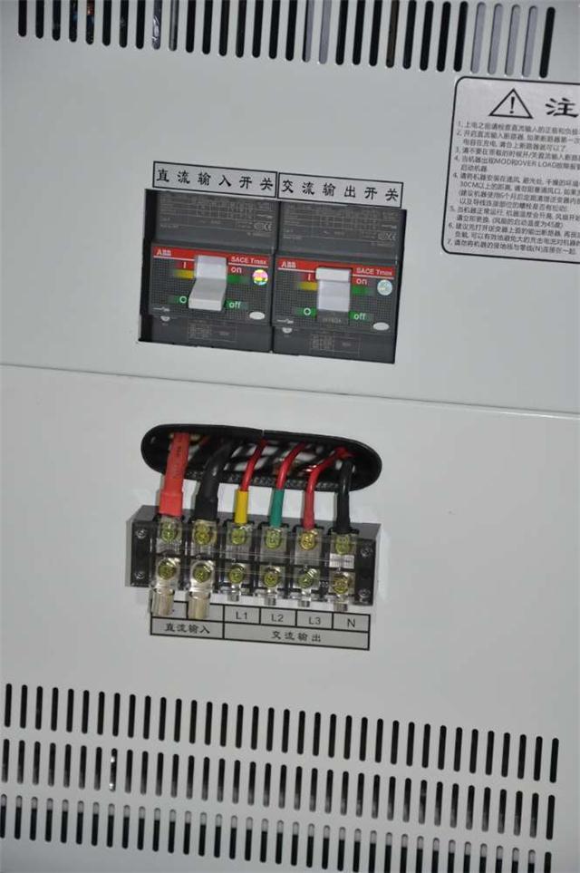 太阳能逆变器SDP-25KW直流192V转交流380V