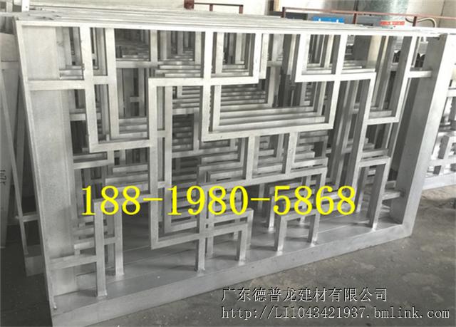 艺术浮雕铝板雕刻镂空铝花格仿古铜屏风隔断
