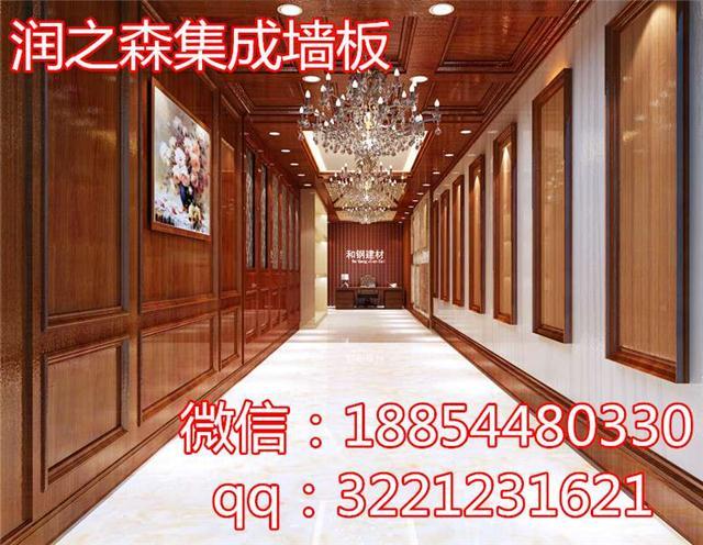 竹纤维集成墙板吊顶的质量好吗?润之森竹纤维集成墙板厂家