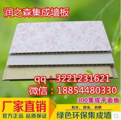 竹木纤维集成墙板厂家生态