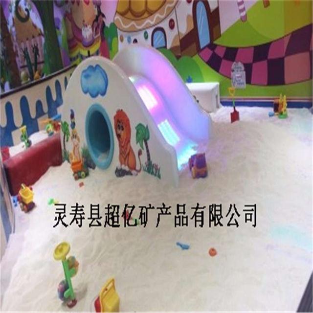 室外儿童沙池专用白沙子 幼儿园沙坑玩的细白沙 白沙子价格图片