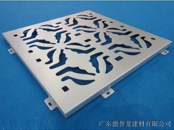 雕花铝单板天花吊顶造型幕墙厂家  艺术镂空雕花铝单板