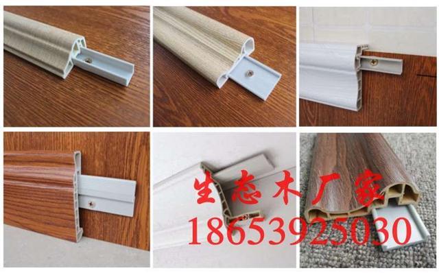 淮北自然木长城板厂家75浮雕板一平起售