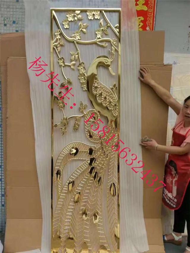 新型铜艺屏风隔断 厂家设计别墅艺术欧式铜铝雕花屏风批发