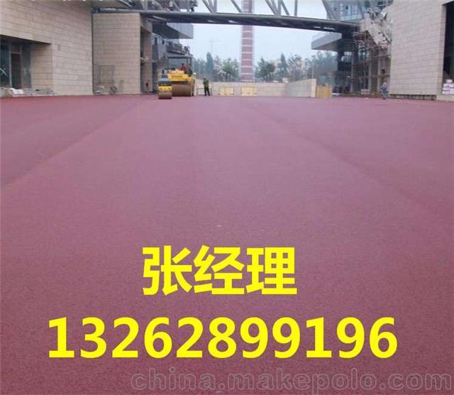 透水地坪六安彩色透水混凝土路面
