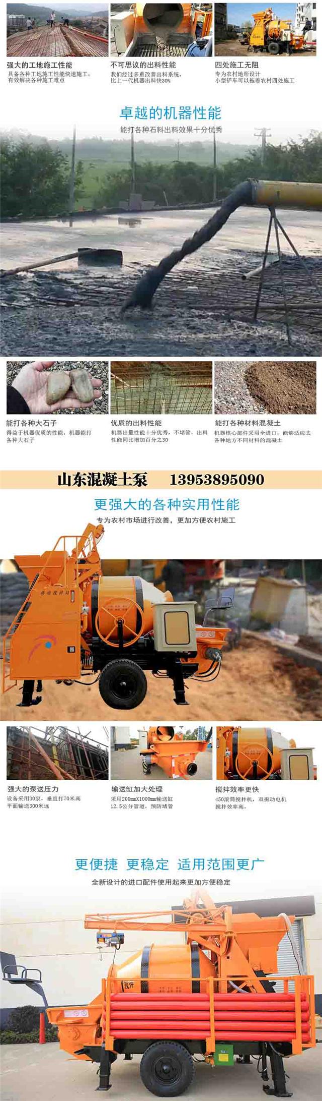 鹤岗兴山区粘稠物料输送泵,满足用户各种需求