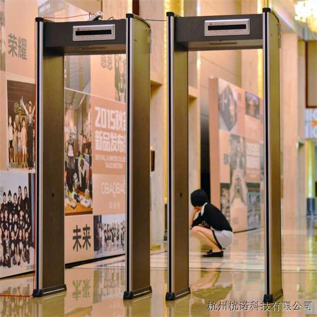 供应杭州安检门租赁,承办酒店服装发布会安检门