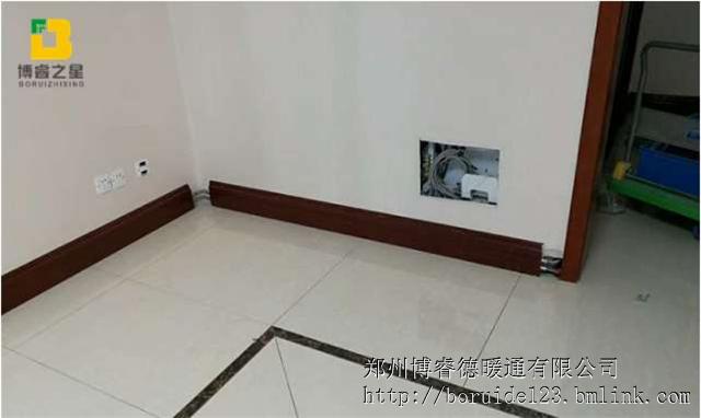 踢脚线暖气片超薄镁铝合金材质 耐腐蚀不占用房屋空间隐形美观