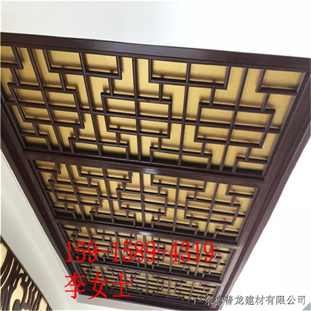 中式风格仿木纹铝窗花格-仿古木纹铝花格窗花