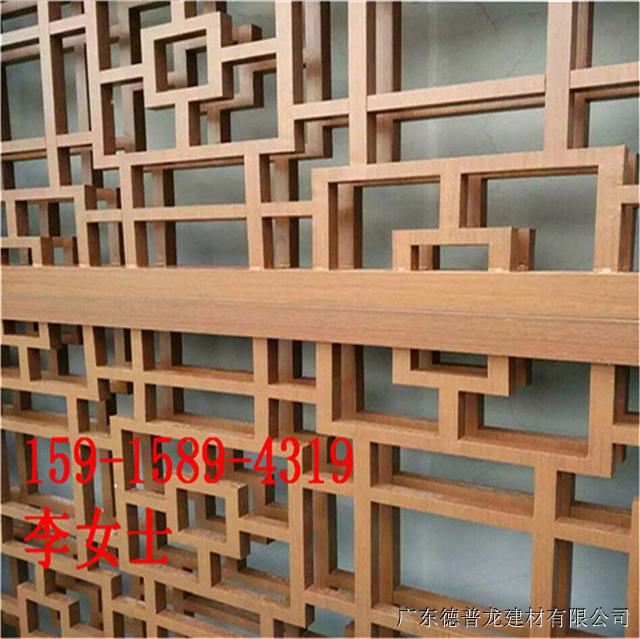 复古木纹铝窗格-中式仿古铝花格子用来装饰房子