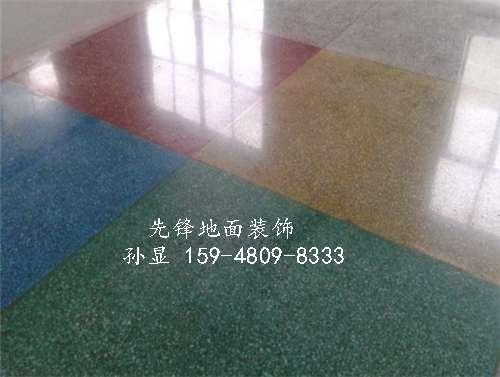 低价供应通化白山水泥密封处理剂地坪工程,13年工程经验