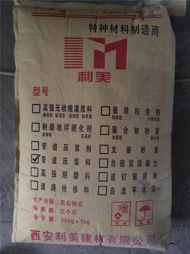 北京灌浆料|钢结构地脚螺栓灌浆料厂家
