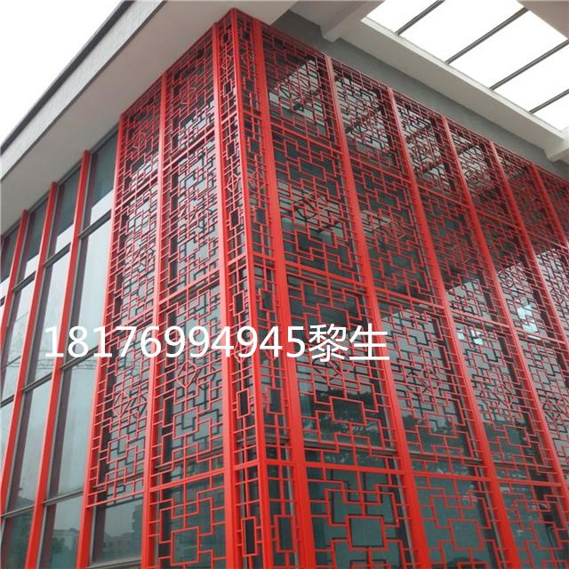 玉林市酒店外墻復古造型木紋鋁窗花廠家-烤漆噴涂鋁窗花廠家銷售