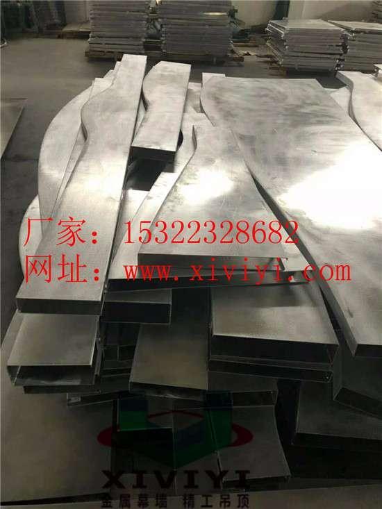 弧形铝方通定制|波浪形铝方通定做|广州定做铝方通厂