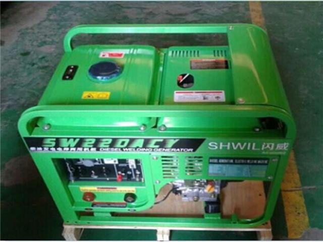 220a柴油发电电焊机